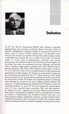 Inside Dedication-2004